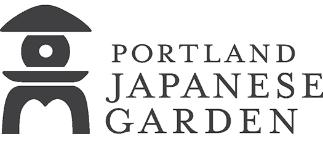 Portland Japanese Garden Garden Guide Application Form
